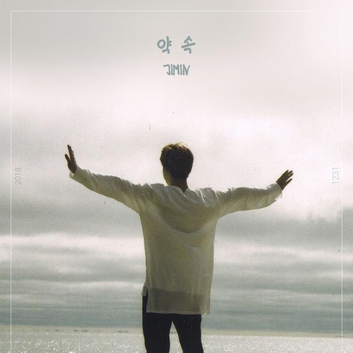 """""""여러분 위한 곡""""…방탄소년단 지민, 첫 자작곡 '약속' 공개  기본이미지"""