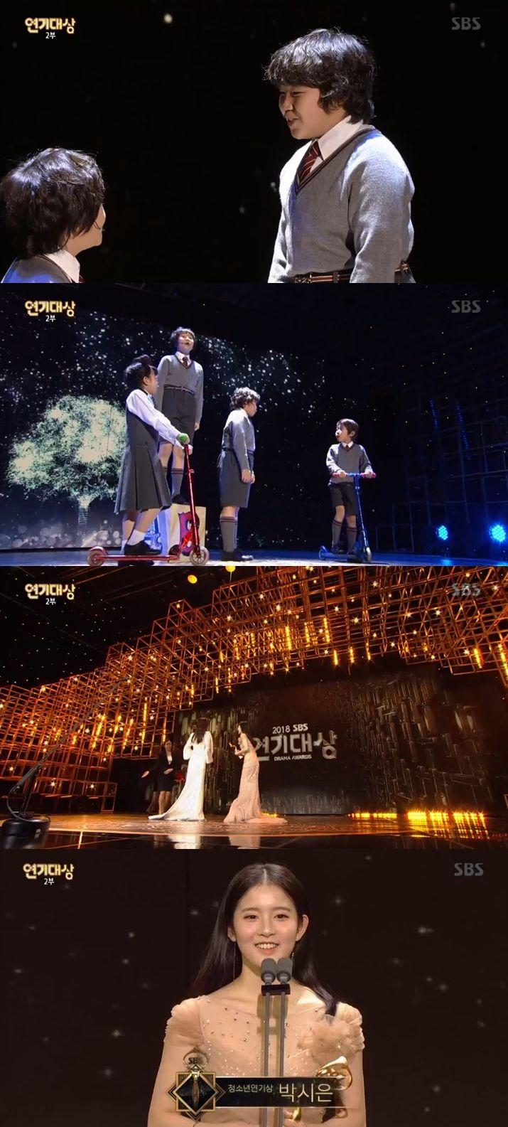 """기사 대표 이미지:SBS 연기대상 박시은, 청소년 연기상 수상…""""가족에게 감사"""" 눈물"""
