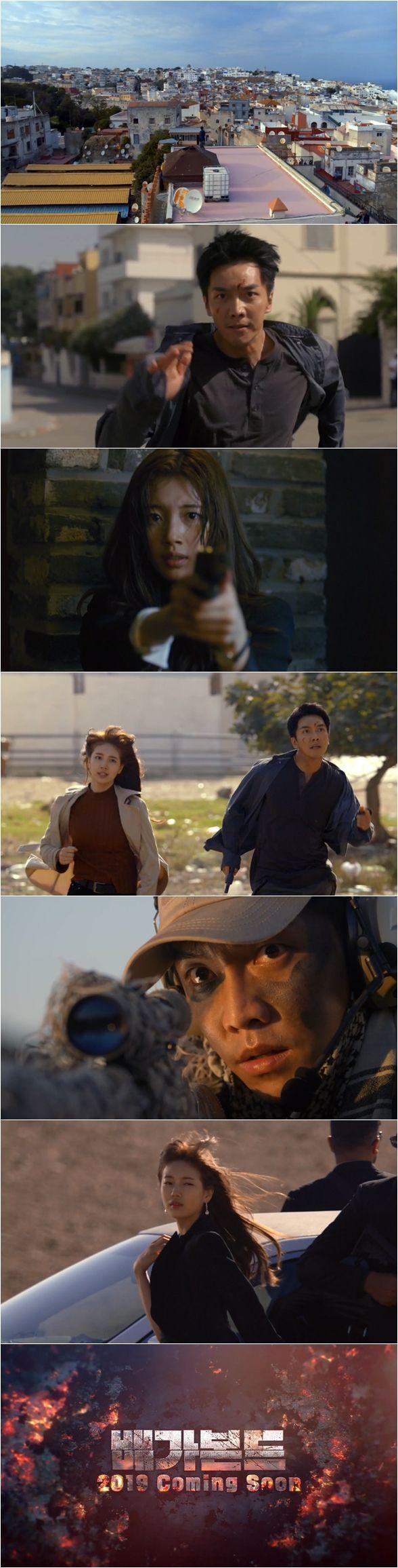 """""""영화 예고편인 줄""""…이승기X수지 '배가본드', 첫 티저 공개에 기대감 폭발"""