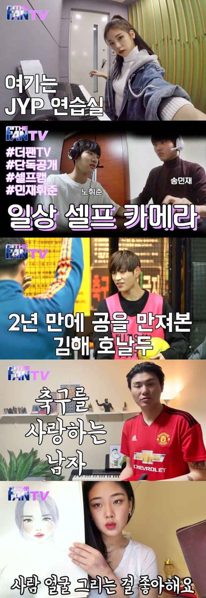 화제의 '더팬', 매주 금요일 밤 특별판 편성…4일 첫 방송  기본이미지