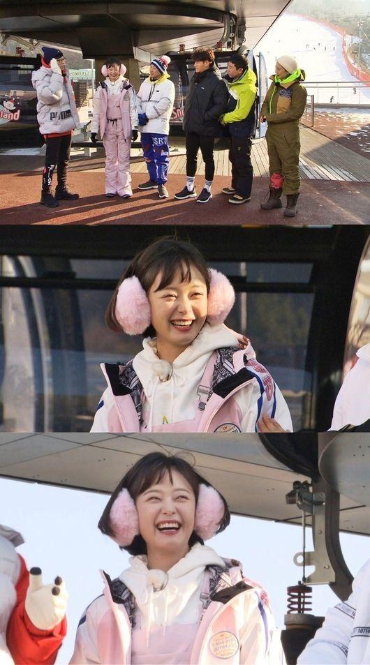 """'런닝맨' 전소민, 스키장서 '깡순이룩' 착장 """"핑크 공주""""  기본이미지"""