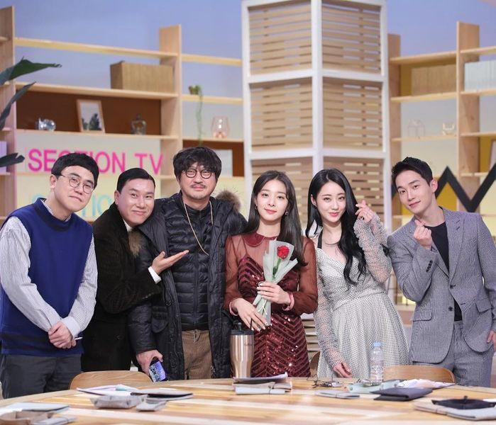 """설인아, '섹션TV' MC 하차 """"영광이고 감사한 시간""""  기본이미지"""