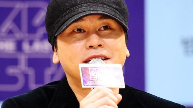"""양현석, YG 대표직 사임 """"치욕적 말 사실인냥…모든 직책 내려놓겠다"""""""