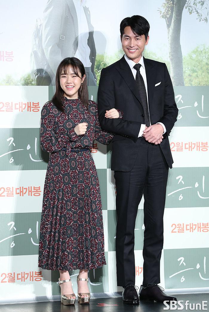 [E포토]김향기-정우성, '영화 증인에서 만나요'  기본이미지