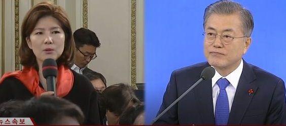 """""""문재인 대통령, 자신감 근거는 어디에?""""…김예령 기자 질문 '갑론을박'"""