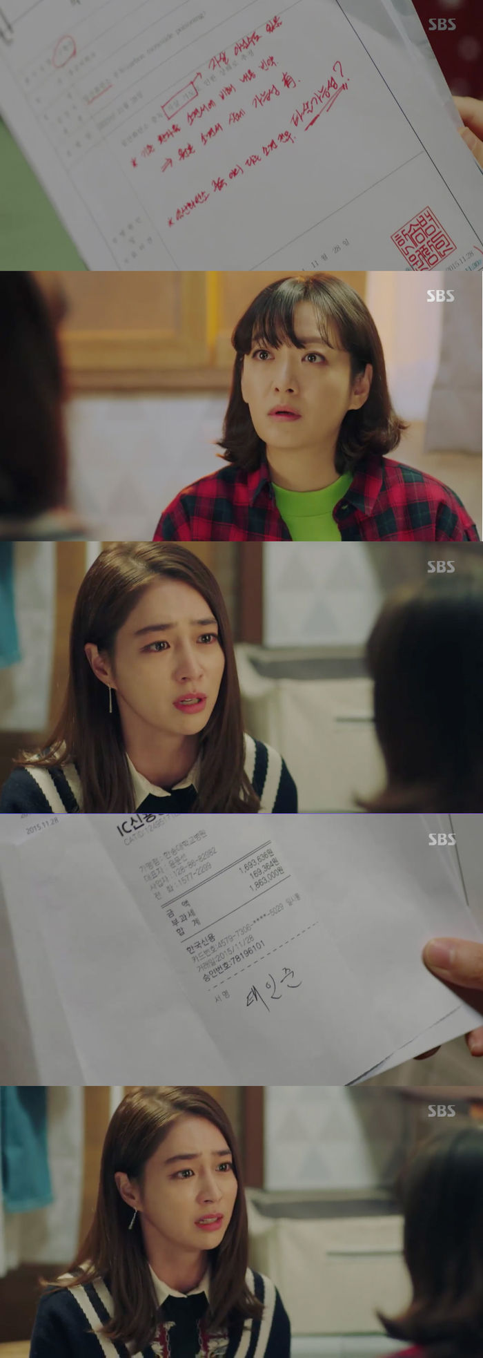 """[스브스夜] '운명과 분노' 이민정 """"어떻게든 주상욱이랑 결혼할 것""""…살해된 언니의 '복수 예고'  기본이미지"""