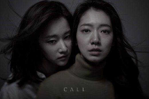 박신혜X전종서 '콜', 주·조연 모두가 여성인 스릴러