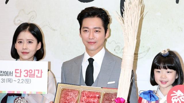 [E포토]남궁민, '한우 홍보대사 위촉'