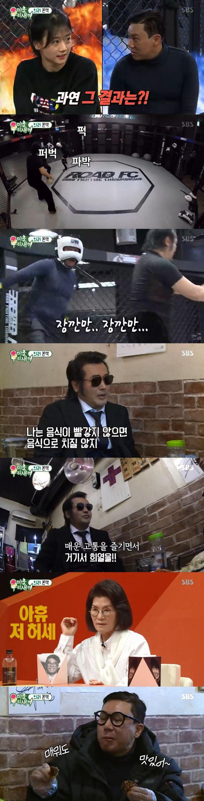 """'미우새' 이상민X김보성 '뼈 구이' 먹방…김보성 """"매운맛과의 의리"""""""