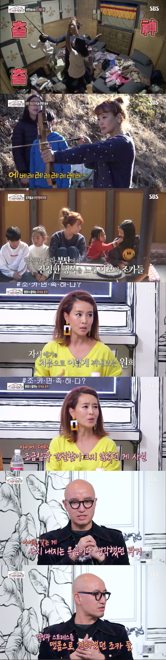 """[스브스夜] '조카면 족하다' 김원희 """"아이 낳지 않는 이유""""…그녀가 처음 밝힌 사연은?"""