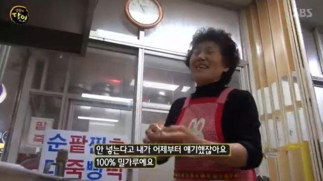 [스브스夜] '생활의 달인' 서산 호떡-군산 매운잡채…달인 만의 특별한 맛 비결 공개