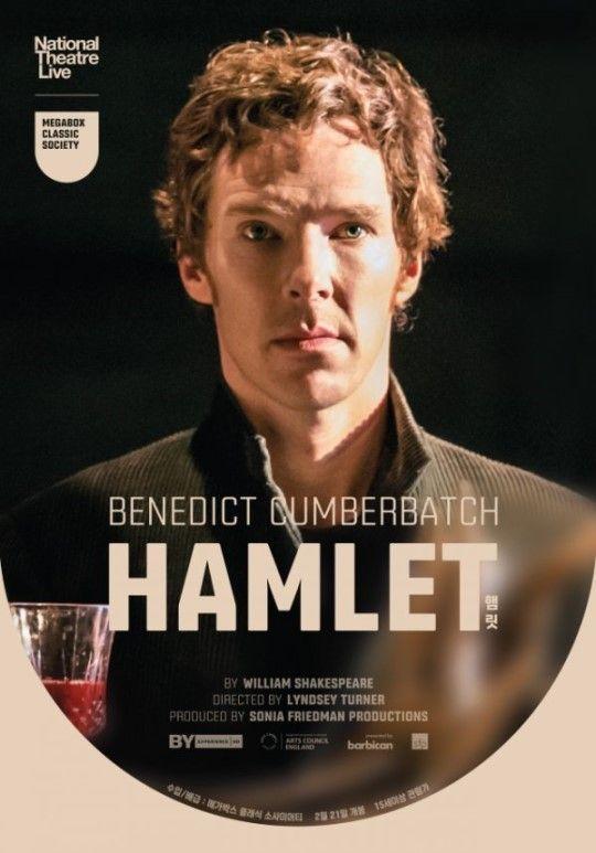 '햄릿' 변신한 베네딕트 컴버배치, 극장에서 볼 수 있다  기본이미지