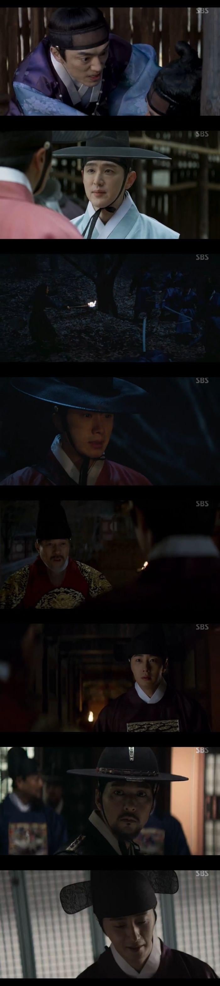 """[스브스夜] '해치' 김갑수, 정일우에 """"나는 곧 죽으니 네 모습을 세상에 알려달라"""""""