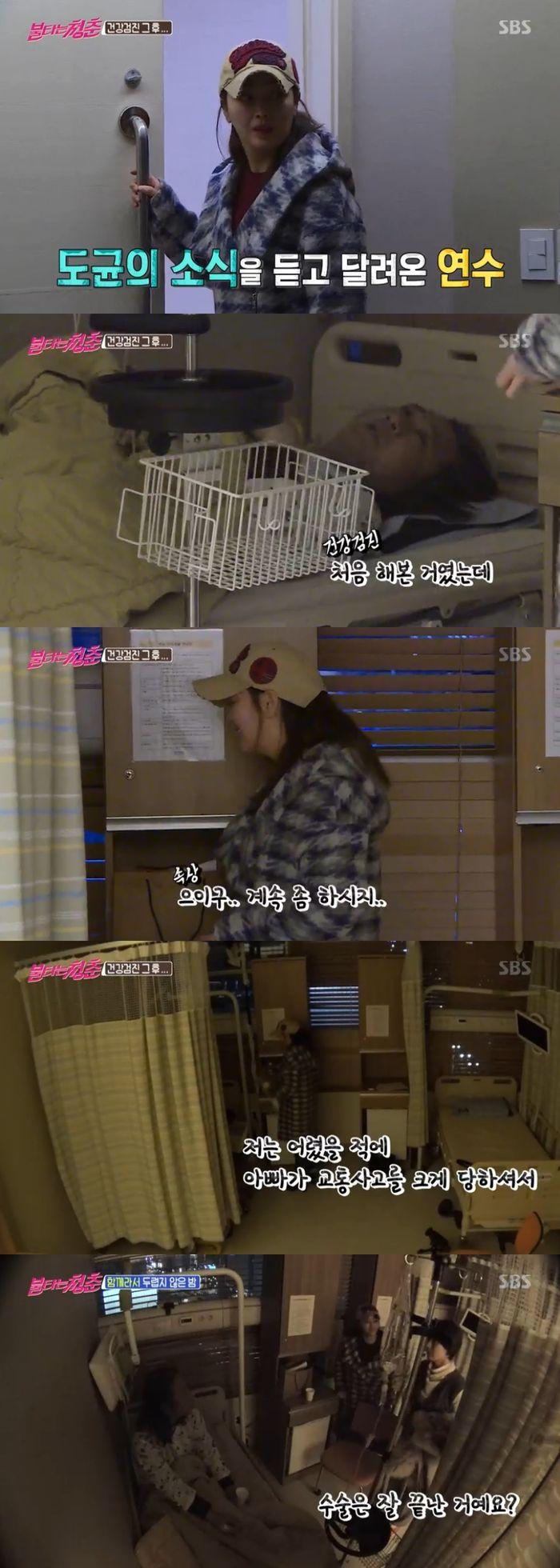 """'불청' 이연수X박선영, 김도균 병문안 """"대장수술 소식 듣고 너무 놀랐다"""""""