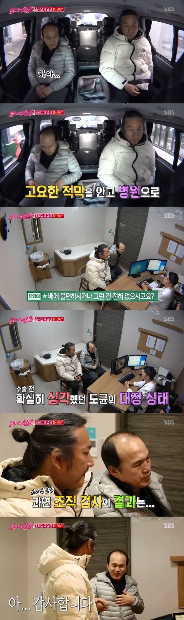 """'불청' 김도균 조직검사 결과 """"대장암 아닌 선종"""" 한시름 놨다  기본이미지"""