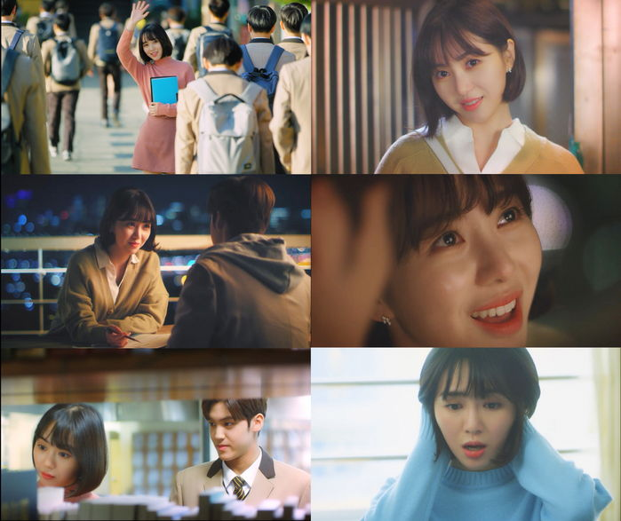 AOA 권민아, 2부작 드라마 '로스타임 라이프'서 첫사랑 그린다  기본이미지