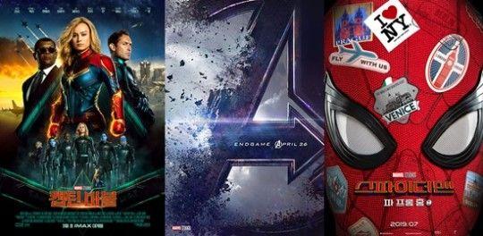 MCU, 쌍천만 노린다…'캡틴 마블'→'어벤져스4'→'스파이더맨'  기본이미지