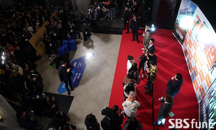 [E포토]영화 '극한직업' 천만관객 감사 행사