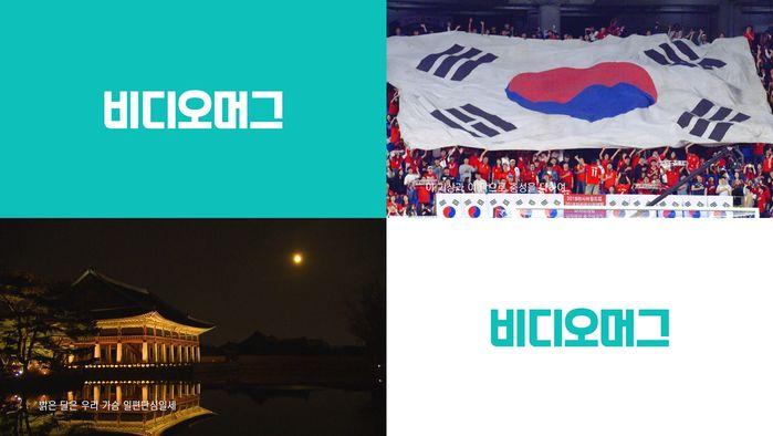 """""""보는 즐거움 더한 애국가""""…SBS, 새 애국가 영상 국가에 기증  기본이미지"""