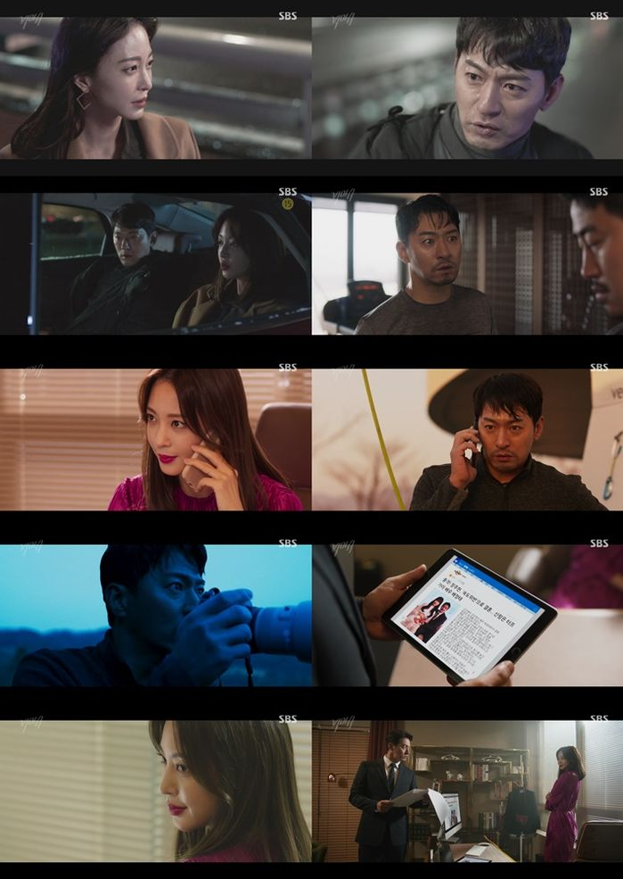 """""""웰컴 투 헬""""…'빅이슈' 한예슬X주진모, 드디어 손 잡았다"""