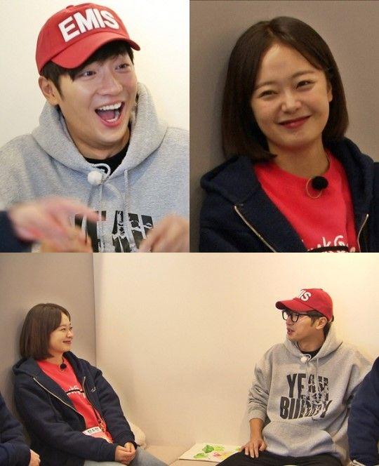 """'런닝맨' 이상엽 """"전소민, 이상형으로 김지석만 언급해 섭섭"""""""