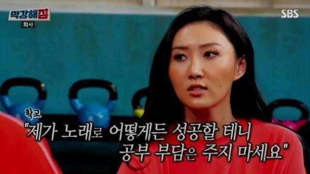 """""""내게 '멍청이'는 한 명이었다""""…'가로채널' 화사, 그동안 몰랐던 '인간 안혜진'의 매력"""