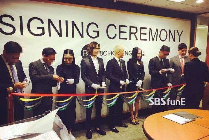승리가 설립한 'BC 홀딩스' 행사에 참석한 아시아 재벌들
