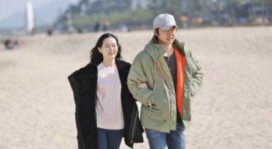 Yoon sang Hyun-Dating