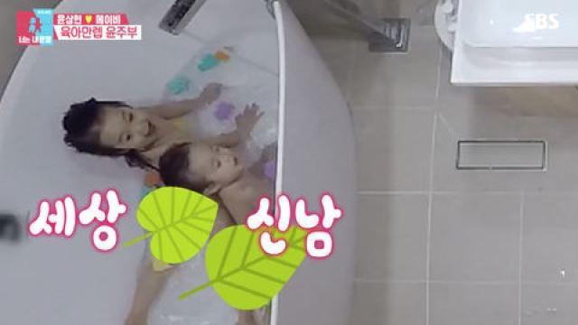 '동상이몽2' 윤상현♥메이비, 나나 자매와 '가족수 심기'…나무심기용 시밀러룩 '눈길'