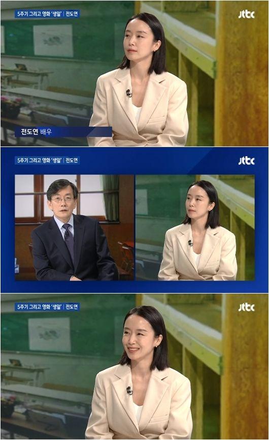 """세월호 5주기…""""큰 슬픔 대면할 자신 없었다""""던 전도연이 '생일' 출연한 이유"""