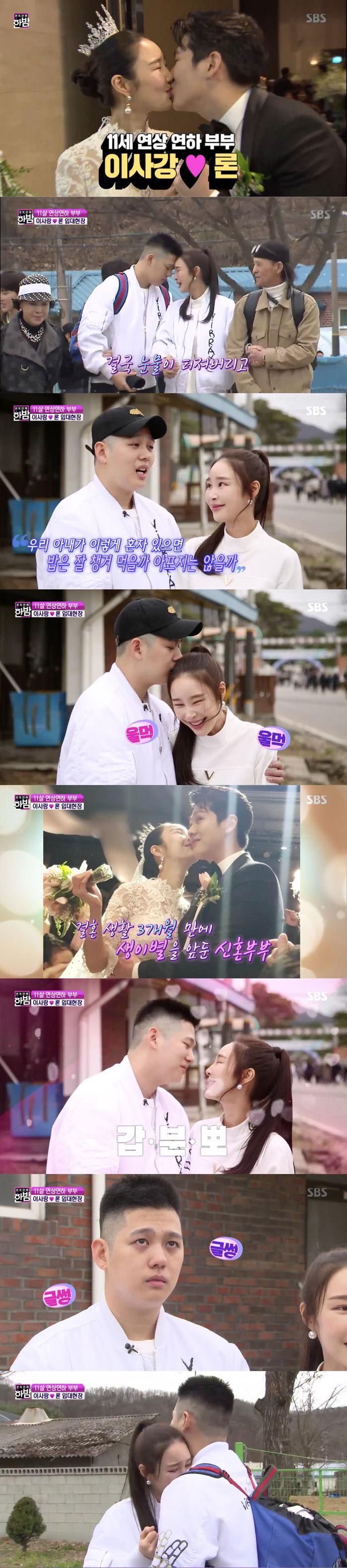 '한밤' 11세 연상 연하 이사강♥론, 결혼 3개월 만에 '군입대'로 이별…울다가도 '갑자기 분위기 뽀뽀'