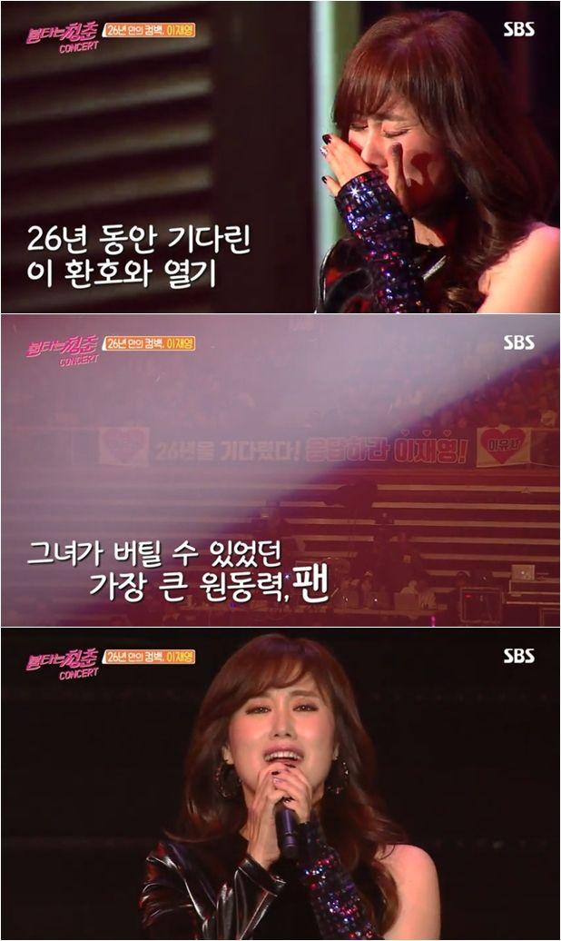 """[단독 인터뷰]26년만의 콘서트, 눈물 쏟은 이재영…""""정말 기적 같은 일"""""""