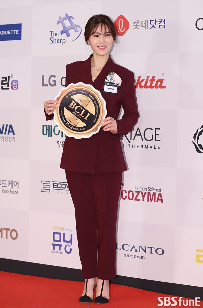 [E포토]시상식 참석한 김연지