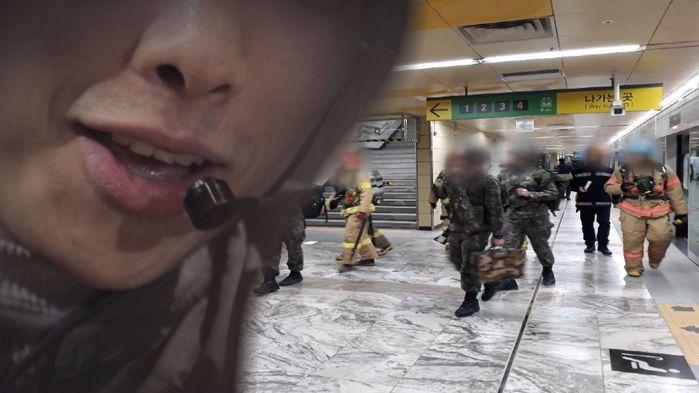 """""""음란문자에 테러협박까지""""…'궁금한이야기Y', 보이스피싱 조직의 기막힌 복수"""