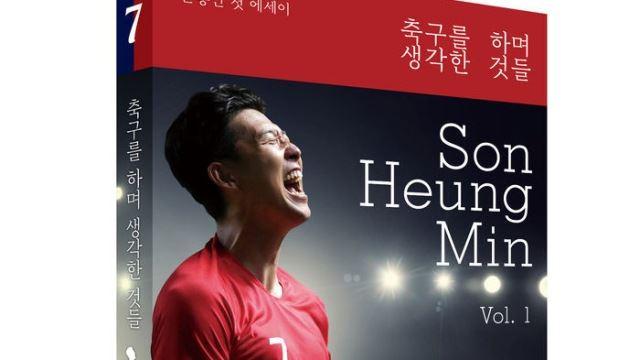 손흥민, 첫 에세이 출간 '축구를 하며 생각한 것들'