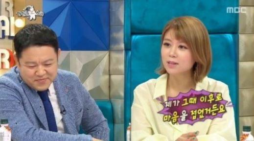 """손정은 """"김구라 정말 좋아했다""""…마음 접은 이유는?"""