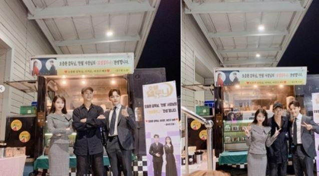 김수현, 전역 후 뭐하나 봤더니..아이유-여진구 응원 '의리'