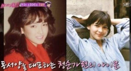 '한국의 소피 마르소' 조용원은 누구?…'불청' 시청자 관심↑