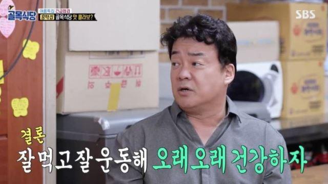 """'골목식당' 백종원, 홍탁집 사장에 """"11월 15일 기점으로 채팅방 나갈 것"""" 선언"""
