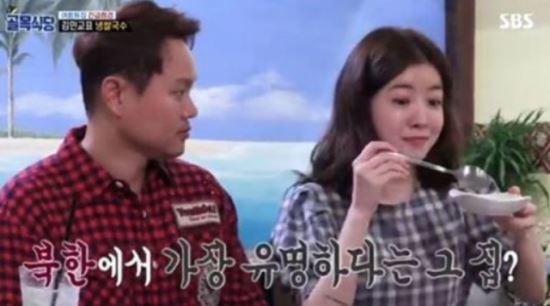 '골목식당' 백종원의 분노+눈물…시청률 10% 돌파