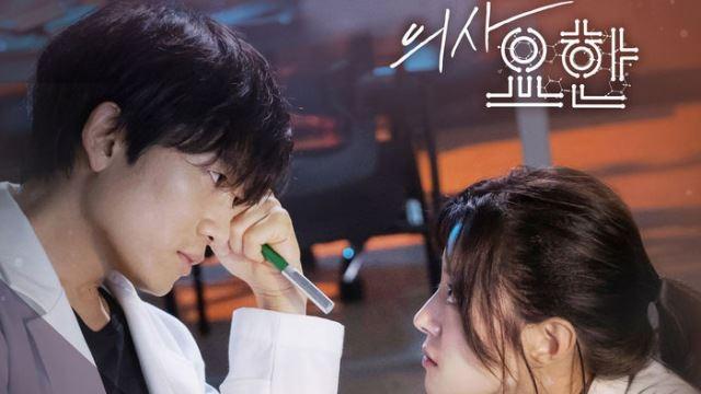 민서, '의사요한' 세 번째 OST 'star' 참여…9일 발표