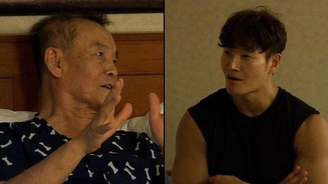 """""""부전자전""""…'미우새' 김종국父, 79세 맞아? 반전의 상남자 매력"""