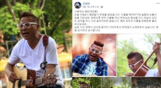 '폐암 투병' 김철민은 누구?…모창가수 너훈아 동생