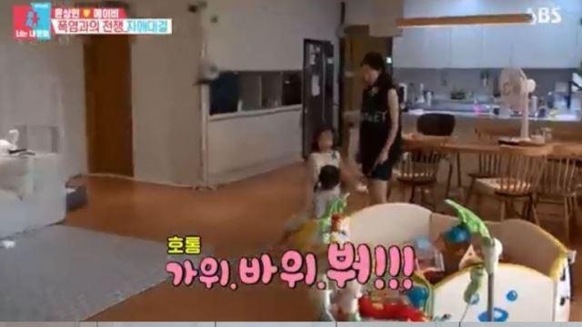 '동상이몽2' 윤상현, 아빠표 옥상 워터파크 개장…에어콘 없이 폭염 나기 도전