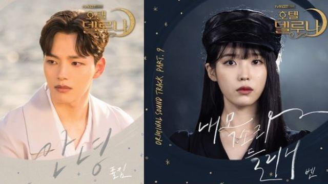 [뮤직Y] 폴킴 '안녕'도 올킬…'호텔 델루나' OST의 함박웃음