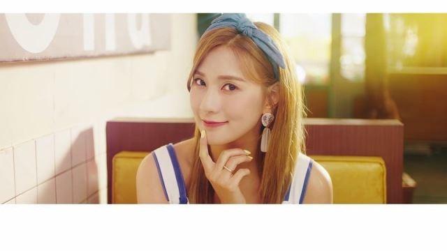 '솔로 출격' 에이핑크 오하영, 'Don't Make Me Laugh' MV 티저 공개