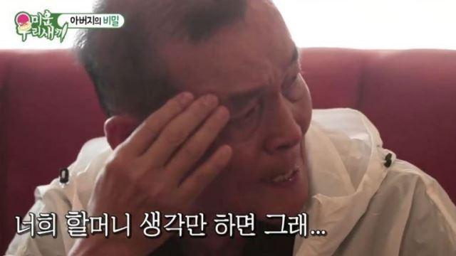 """[스브스夜] '미우새' 김종국父, """"막내 동생, 못 먹어서 죽었다""""…8남매 키운 어머니 생각에 눈물"""