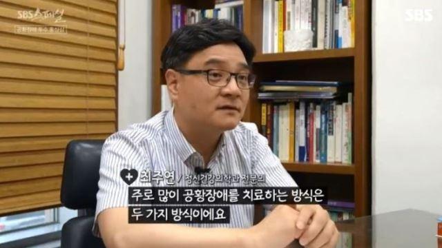 """[스브스夜] 'SBS스페셜' 홍상삼, '공황일기'로 공황장애 극복 노력 """"단순하면서 복잡한 마음의 병"""""""