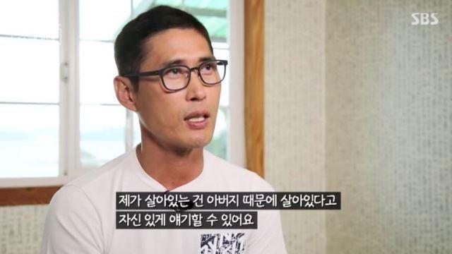 """[스브스夜] 'SBS스페셜' 이병헌, """"정두홍은 액션에 미친 사람""""…정두홍이 무료 '액션스쿨' 세운 이유는?"""