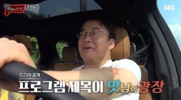 """'맛남의광장' 진지한 백종원 """"교양 아닌 예능이다"""""""